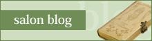 山科 美容室 髪質改善 美容室Crisp(クリスプ)のブログ