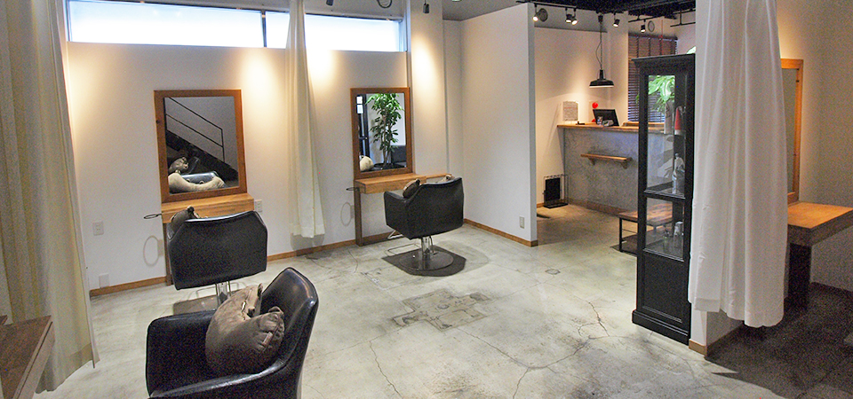 山科の美容室 髪質改善 美容室クリスプ 内観1