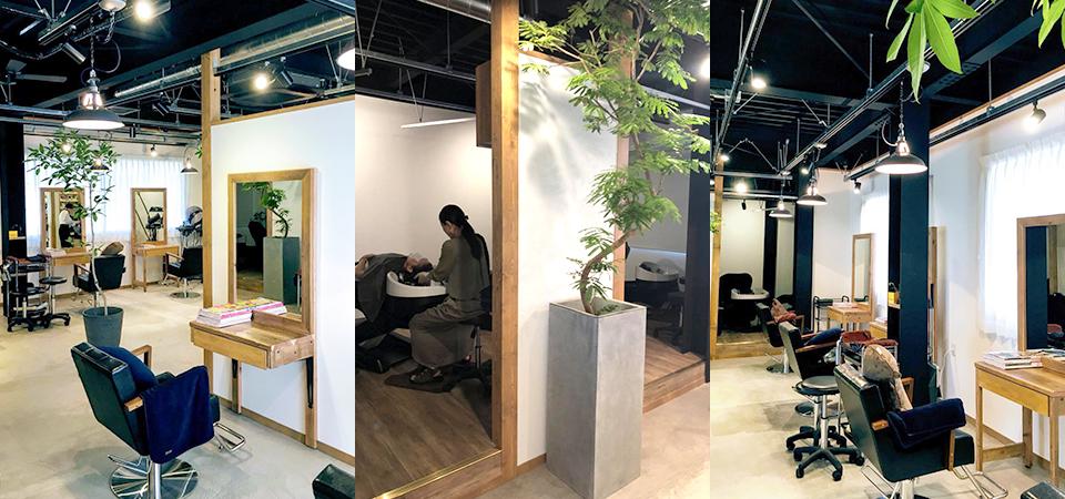山科の美容室 髪質改善 美容室クリスプ 内観2